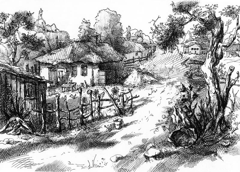 Украинское село, А4, гелевая ручка, 2009