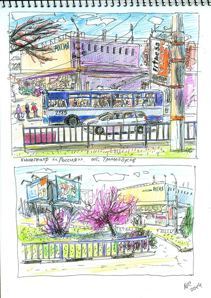 Скетч, кинотеатр, Севастополь, ручка, цветные карандаши