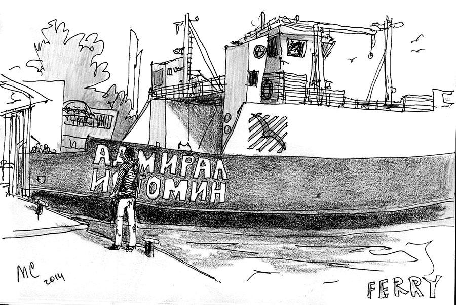 Паром Адмирал Истомин