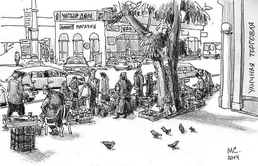 Скетч, рисунок, Севастополь, рынок, Сергей Меркулов