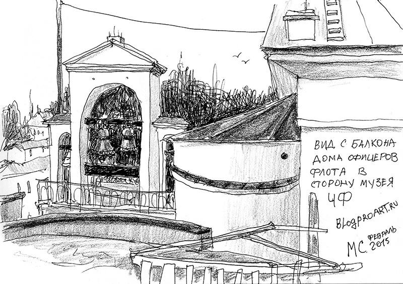 Доф, скетч, Севастополь, рисунок
