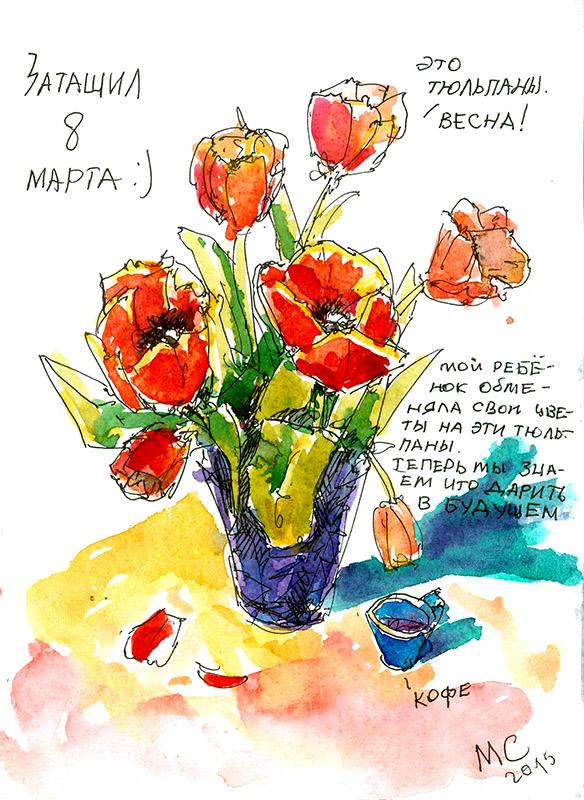 скетч, цветы, 8 марта