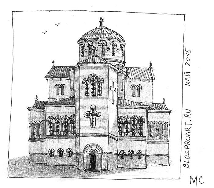 скетч, рисунок, херсонес, владимирский собор, акварель