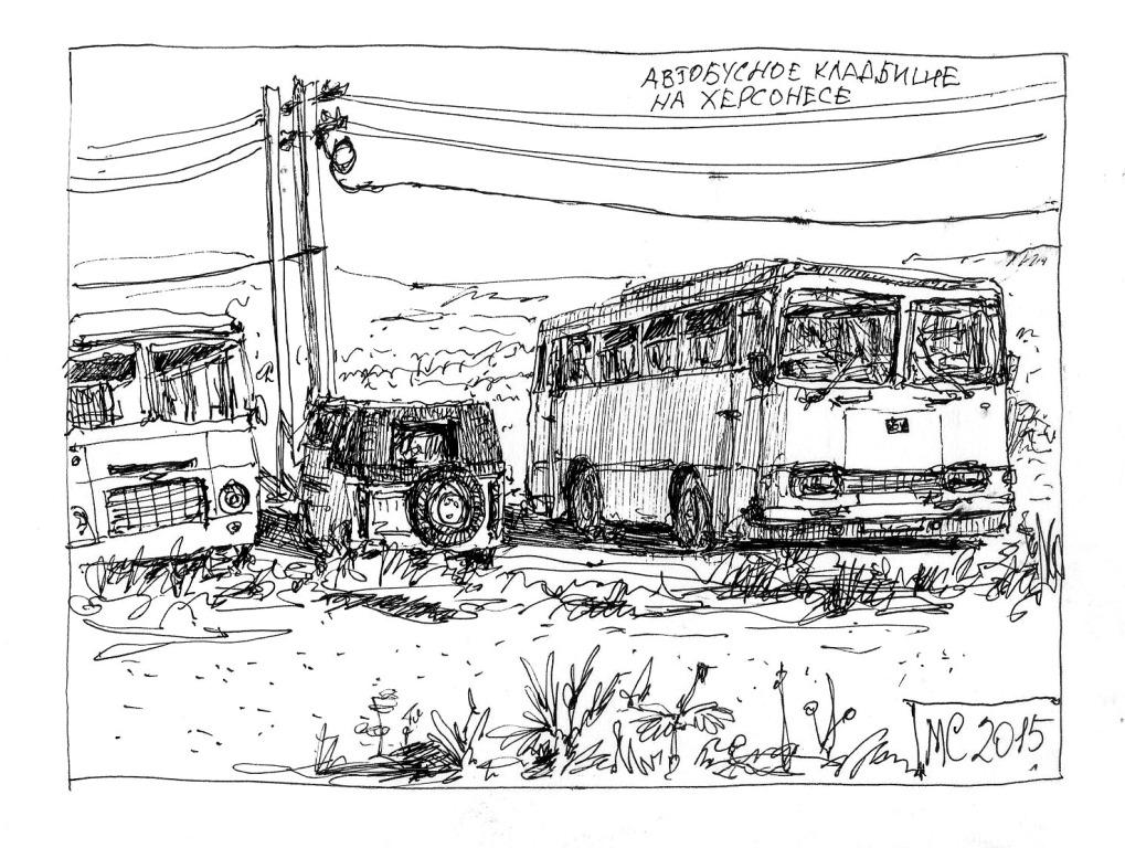 Автобусы в Херсонесе