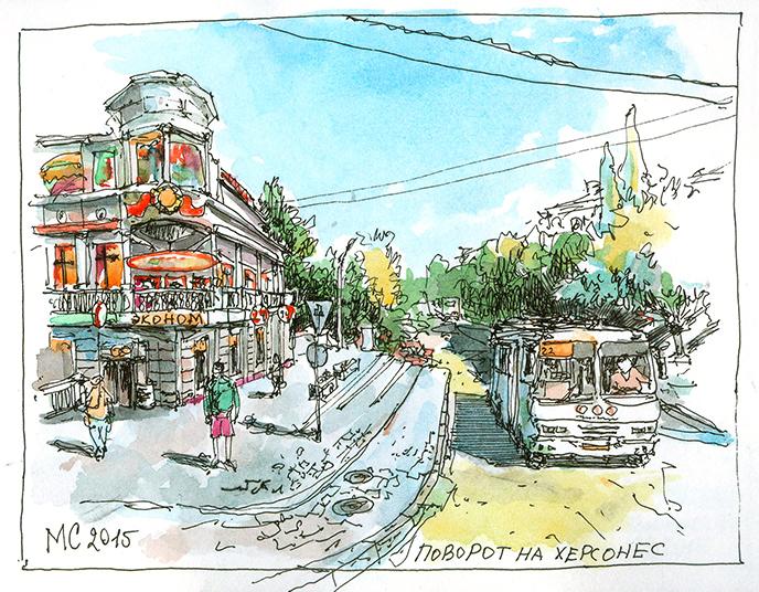 urbansketch, рисунок, автобус, Сергей Меркулов, рисунок ручкой, дорога на херсонес, Севастополь