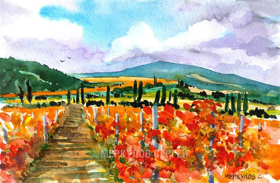 крымский виноград, осень, Меркулов Сергей, акварель, Крым, живопись