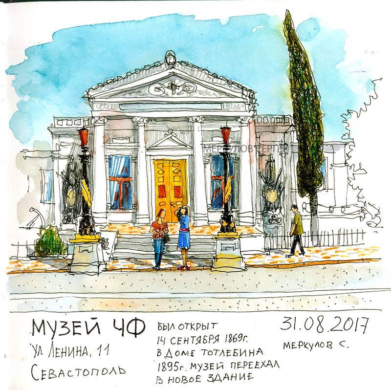 Меркулов Сергей, скетчи, севастополь, рисунок, музей