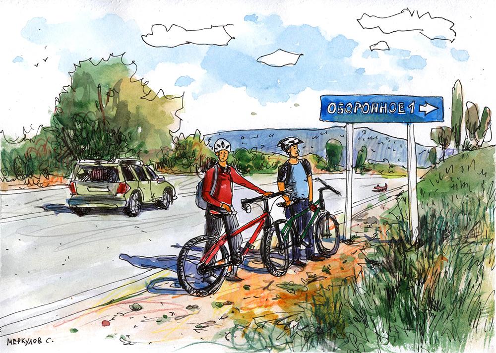 Меркулов Сергей, скетчинг, скетч, рисунок, акварель, графика, Крым, велосипед