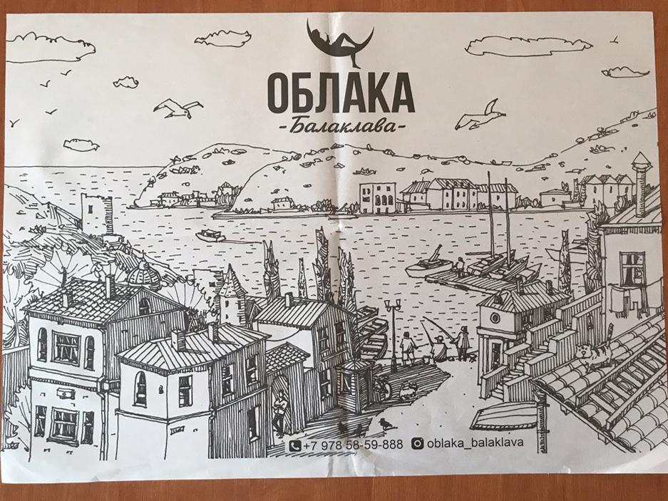 Меркулов Сергей, графика, рисунок ручкой, балаклава