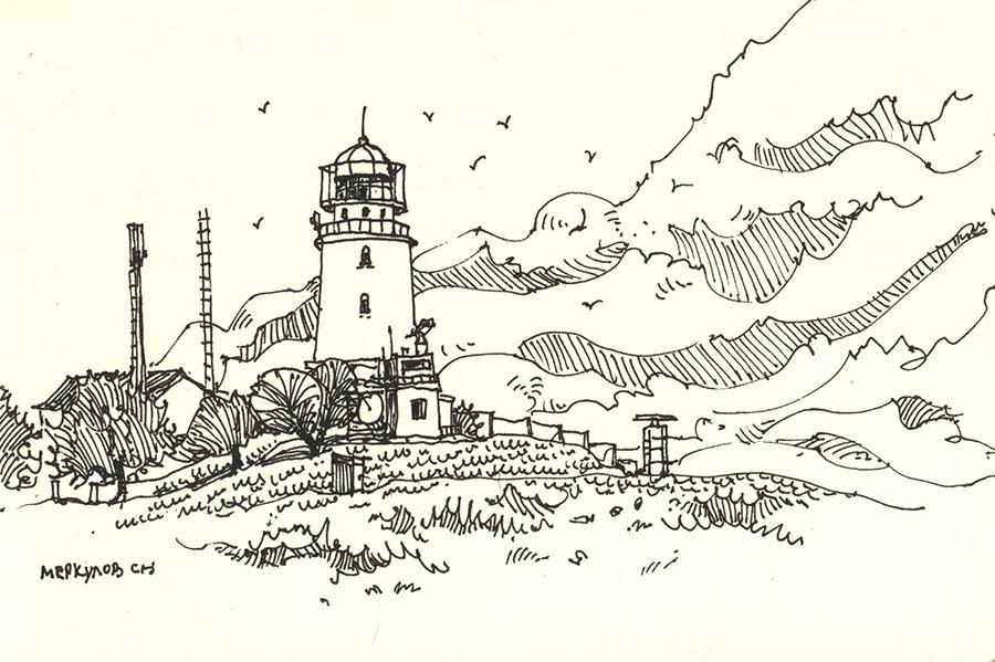 Меркулов Сергей, графика, маяк, рисунок