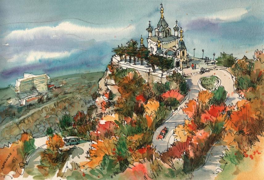 Меркулов Сергей, скетч, рисунок, Форос, церковь