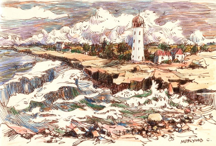 Меркулов Сергей, рисунок, маяк